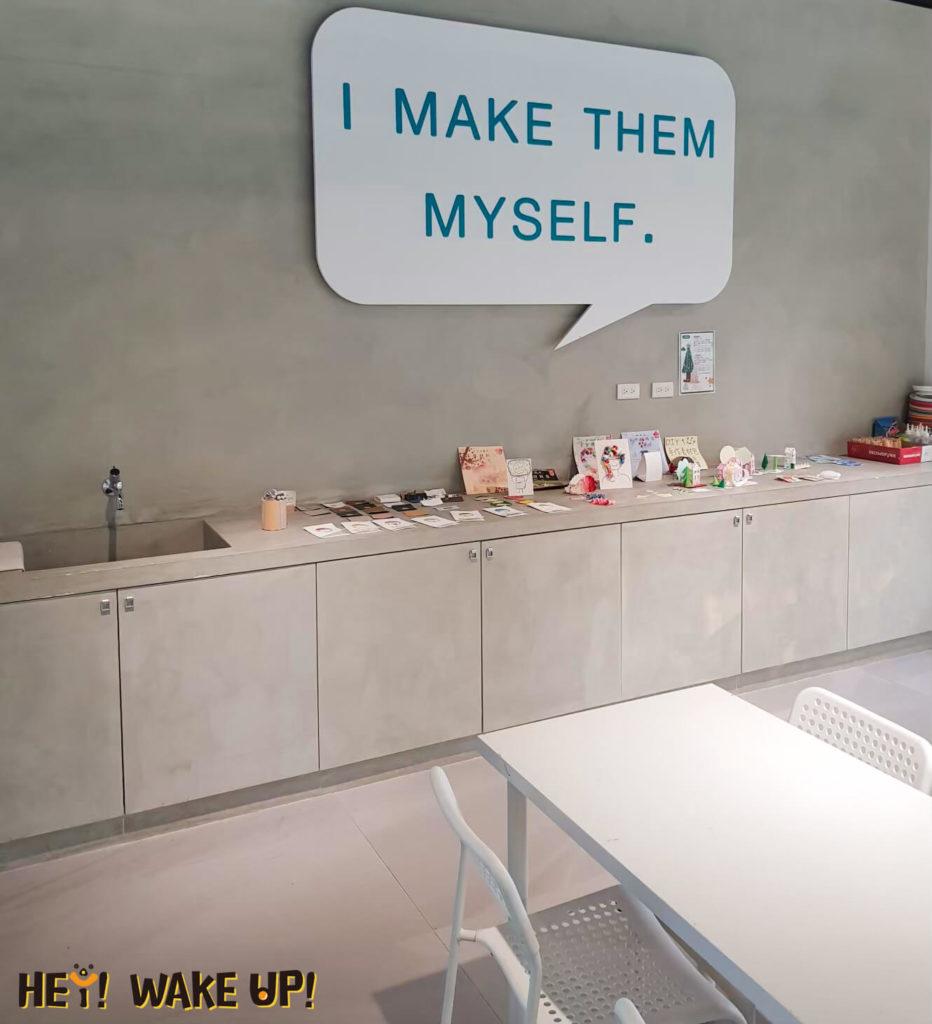 紙博館2樓DIY區
