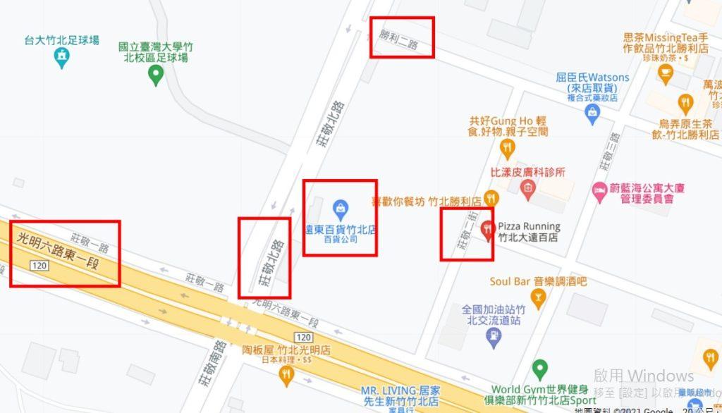 竹北大遠百位置地圖
