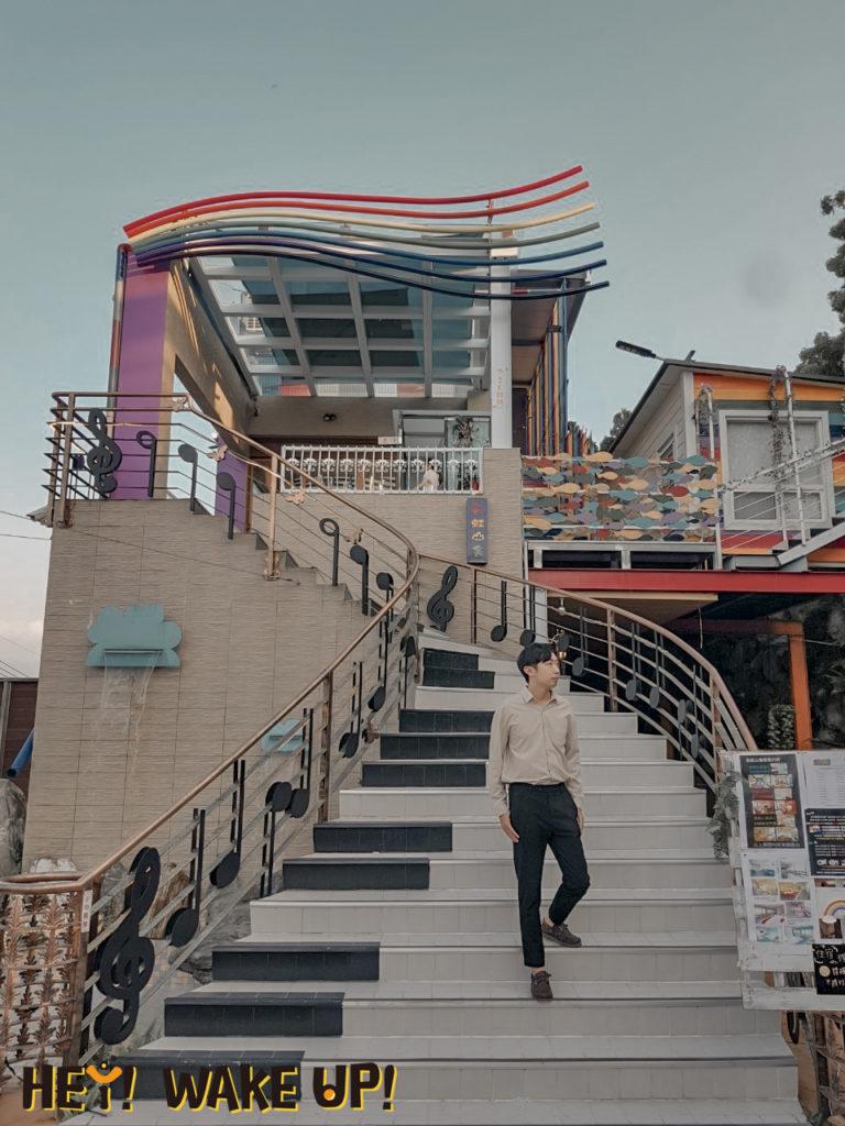 台中景點-彩虹山舍