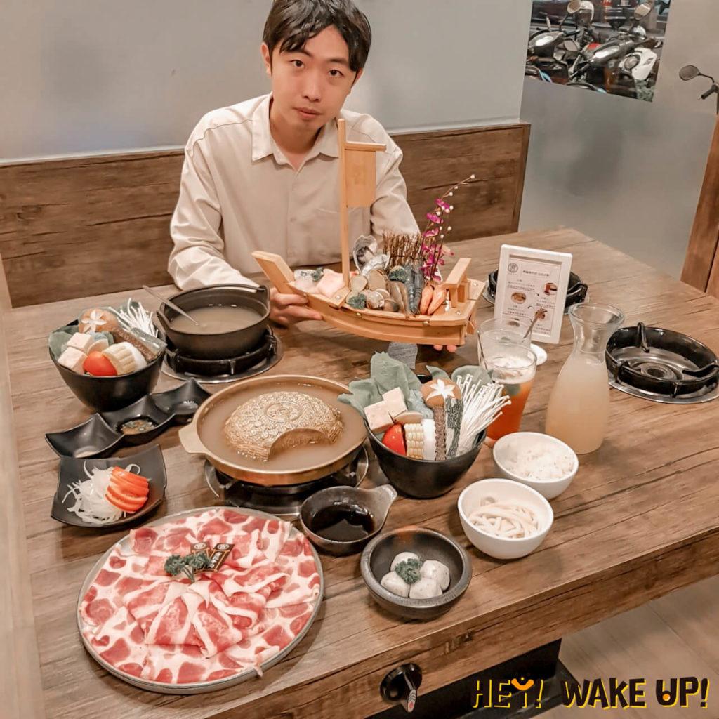 饗鍋物料理