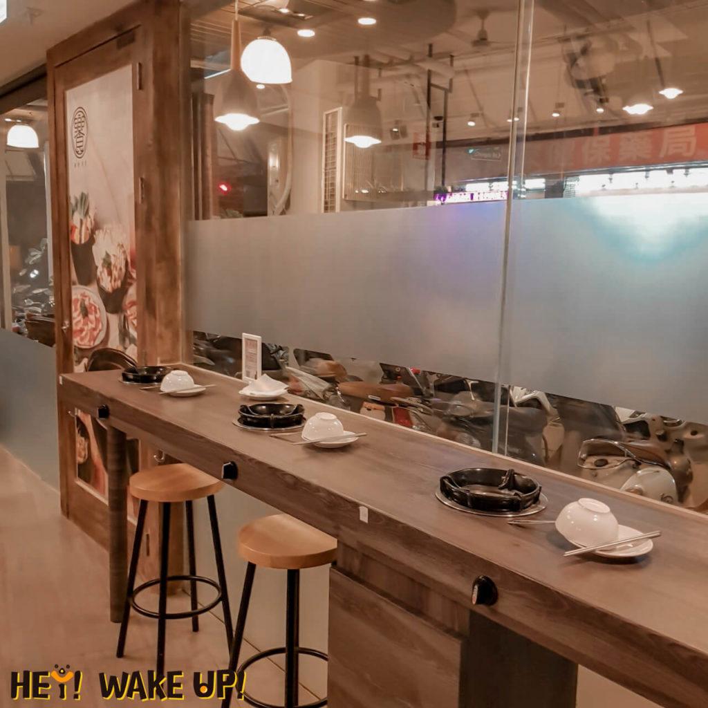饗鍋物料理內部環境