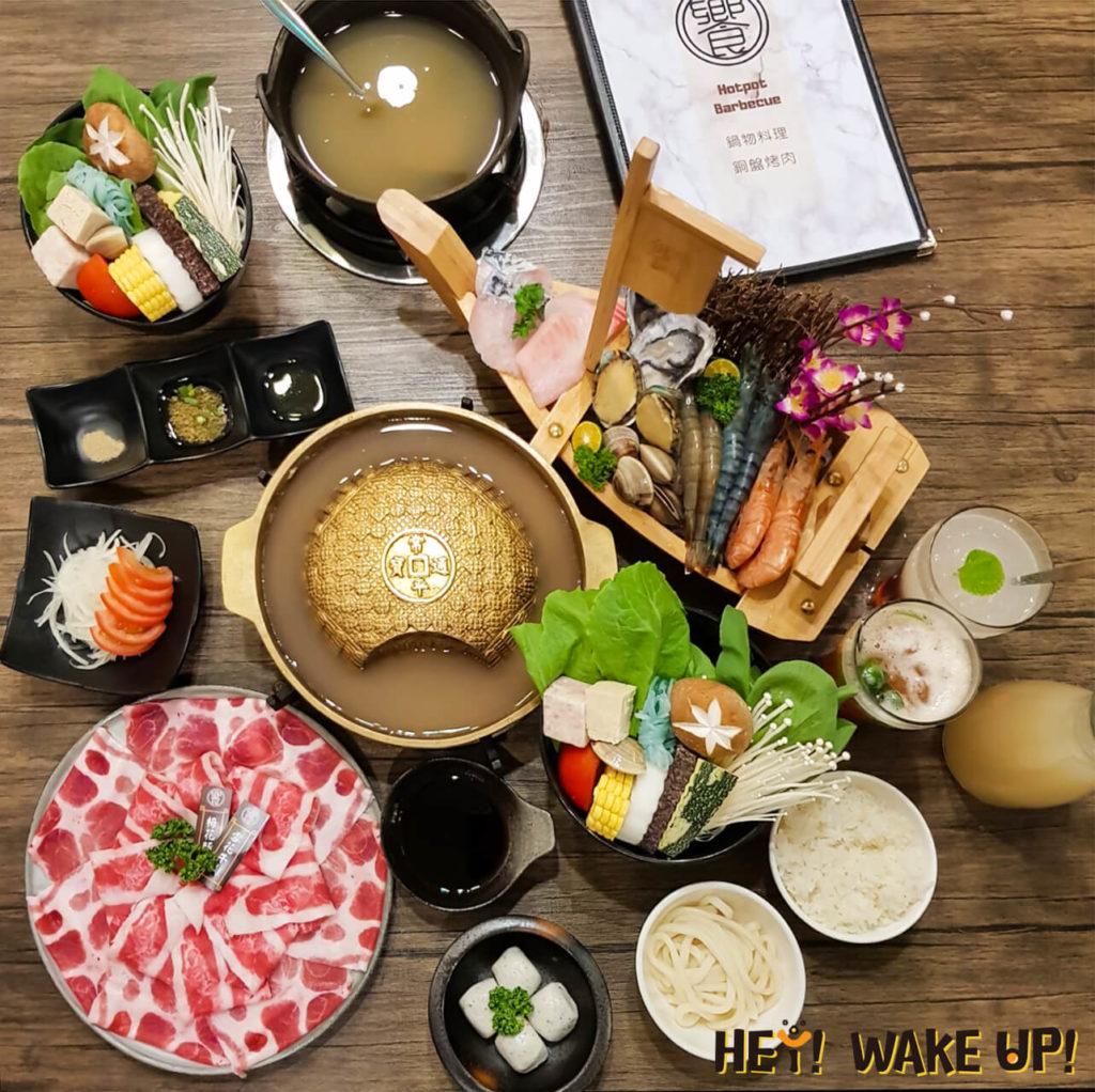 饗鍋物料理火烤兩吃