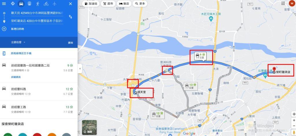 榮町雜貨店交通路線