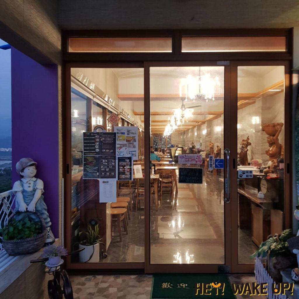 彩虹山舍餐廳