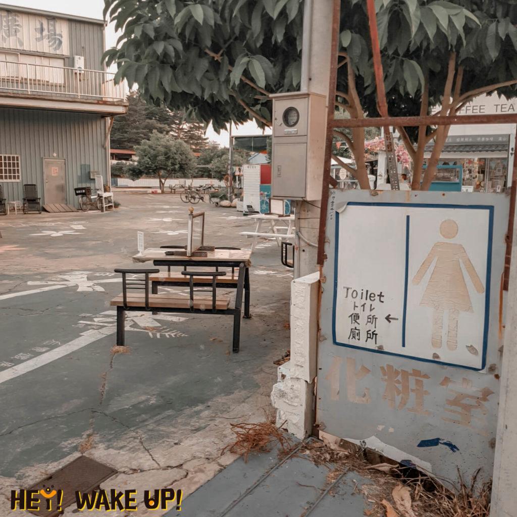 榮町雜貨店停車資訊