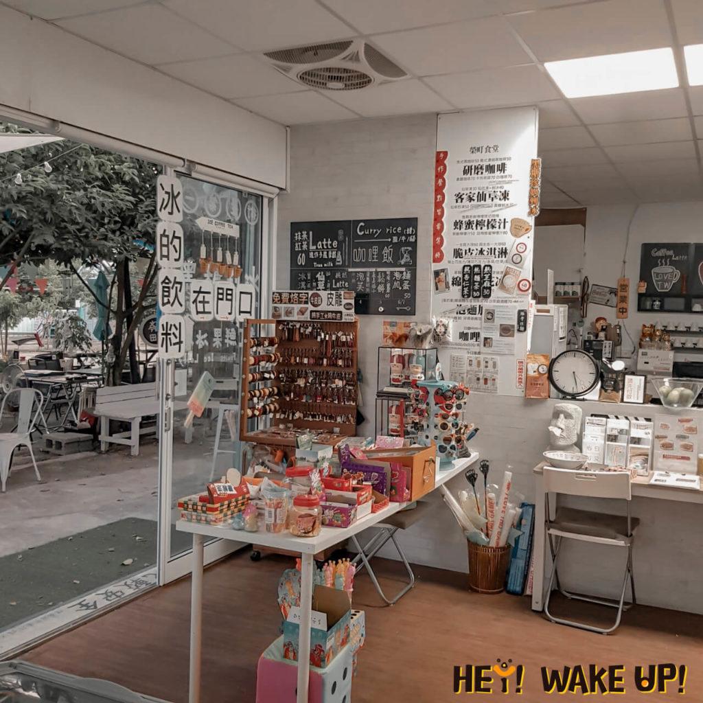 榮町雜貨店店內