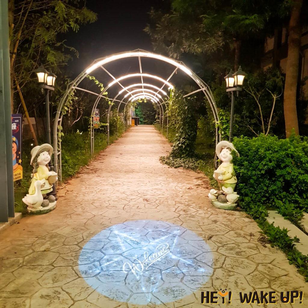 星星複合式夜景餐廳
