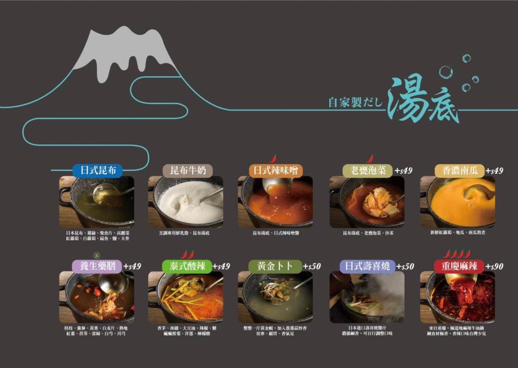 灰鴿/鍋菜單